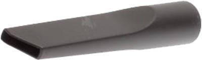 Cleancraft Úzká hubice pro flexCAT 112/116 Q